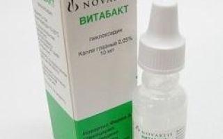 Глазные капли Витабакт: инструкция по применению, дозировка, противопоказания