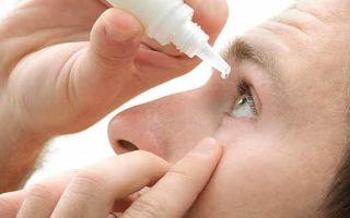 Иридоциклит, глазное заболевание — что это и как его лечить?
