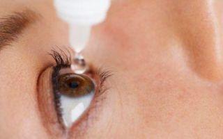 Глазные капли тауфон: описание, применение, противопоказания