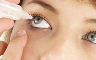 Капли для глаз при ношении контактных линз — выбираем лучшие!