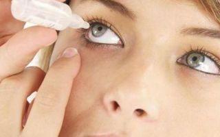 Антигистаминные капли для глаз — обзор самых эффективных
