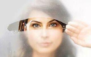 Пелена на глазах — причины и лечение, профилактика