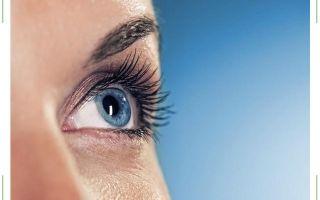Артифакия глаза — что это и как лечить, установка искусственного хрусталика