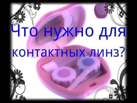 Увлажняющие капли для глаз при ношении линз - выбор и использование