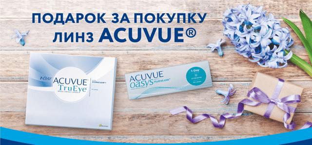 Линзы acuvue oasys: описание и преимущества