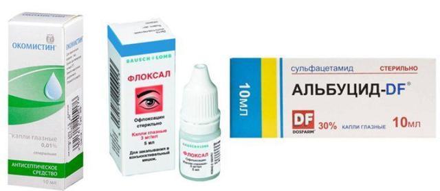 «Офтаквикс» - капли глазные: показания, правила приема, дозировка