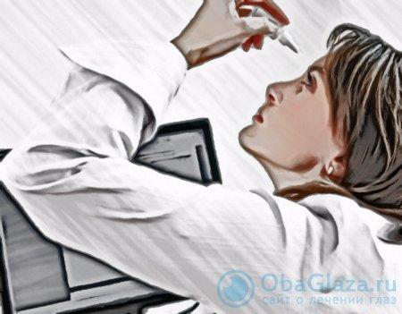Капли для глаз от усталости при работе за компьютером