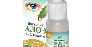 Глазные капли экстракт алоэ по Федорову - описание, состав, применение