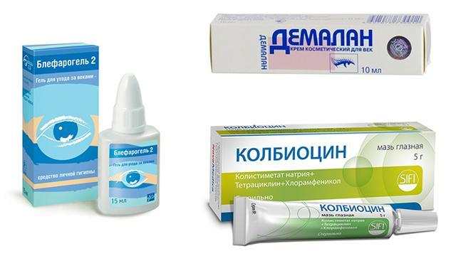 Демодекоз век у человека - лечение препаратами и народными средствами!