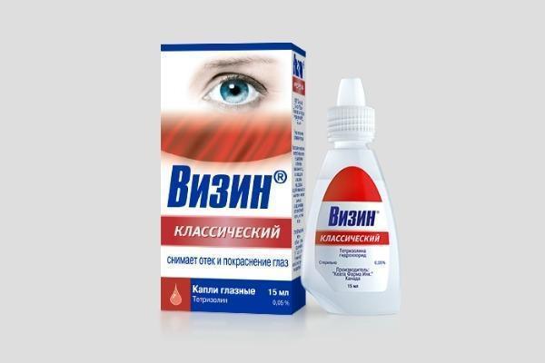 Обезболивающие глазные капли - обзор самых эффективных!