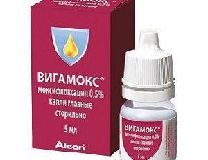 Антибактериальные капли для глаз и противовоспалительные - противомикробные, противовирусные взрослым, антисептические, список