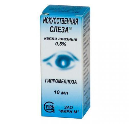 Капли для глаз «Искусственная слеза»: показания, правила использования