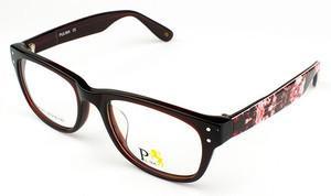 Узнайте от чего завесит стоимость очков для зрения