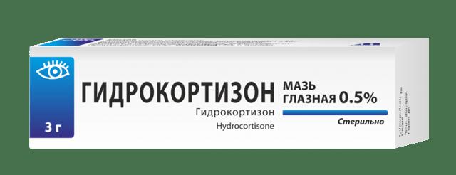 «Гидрокортизон» (мазь) от чего помогает: показания, инструкция по применению