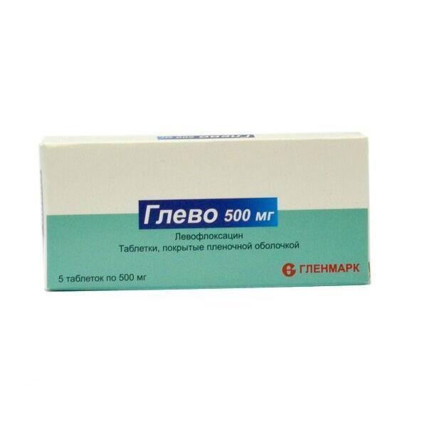 «Левофлоксацин» – капли глазные, показания и противопоказания, аналоги