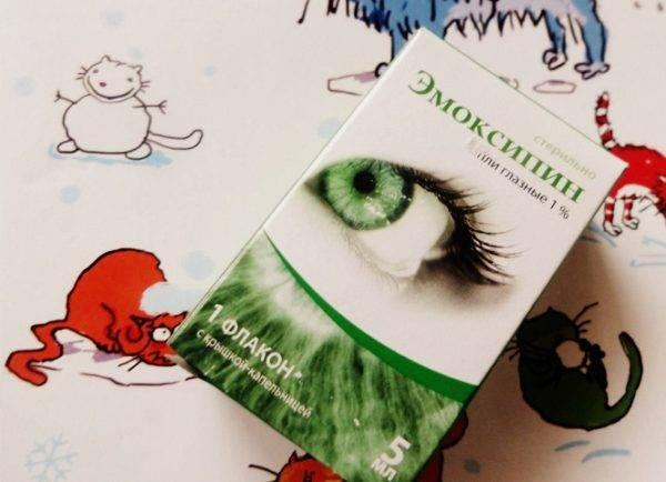 Глазные капли Эмоксипин: описание, применение, противопоказания