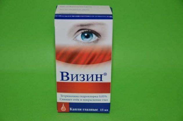Противоаллергические глазные капли: список, цены, применение