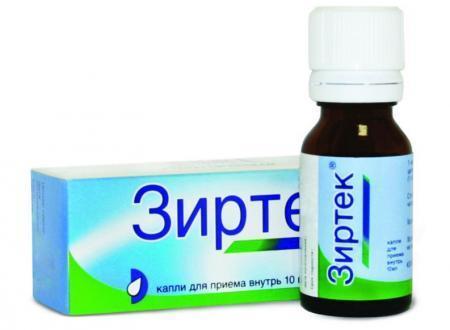 Чем лечить конъюнктивит у беременных - эффективные препараты и народные средства!