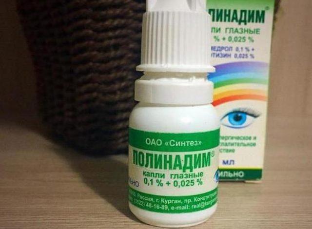 Антигистаминные капли для глаз - обзор самых эффективны!