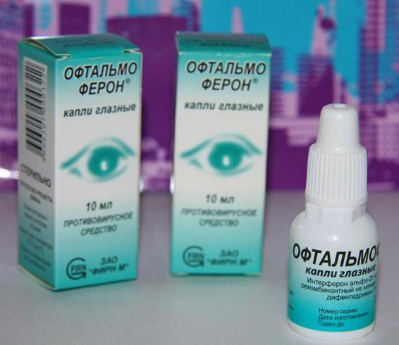 Капли для глаз Офтальмоферон - описание, состав, инструкция!