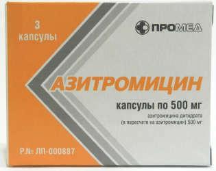 Антибиотики при ЛОР-заболеваниях: какие лучше?