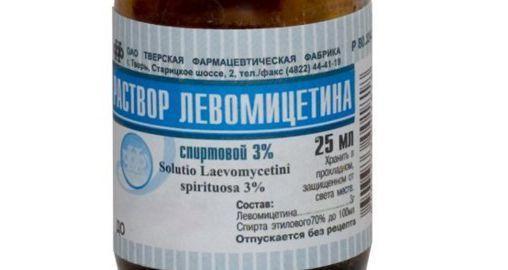 Левомицетиновый спирт при отите: инструкция