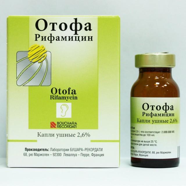 Офлоксацин (ушные капли): инструкция по применению