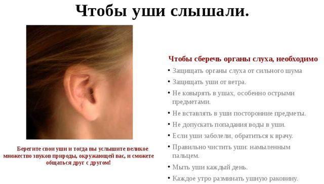 При каком давлении закладывает уши: высоком или низком