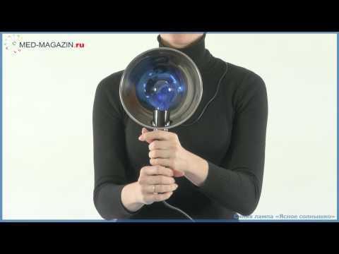 Синяя лампа: инструкция по применению